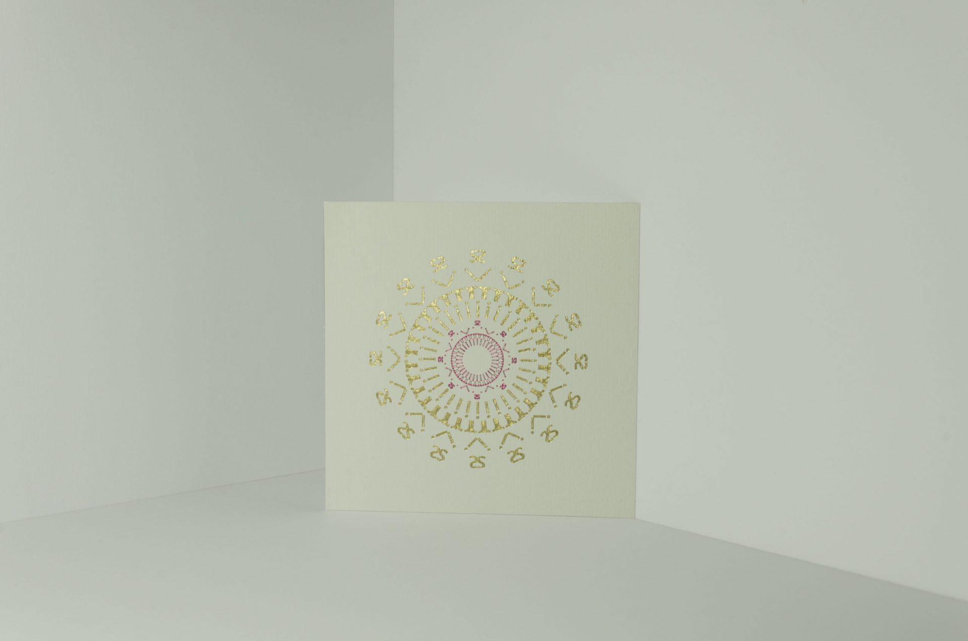 namandala iris // gold // fuchsia // Papier: aqua rau. YOUNIVERSES Atelier für achtsames & spirituelles Design, Herdwangen-Schönach, Pfullendorf, Sigmaringen, Überlingen. Womenhood. Weiblichkeit. Female empowerment.