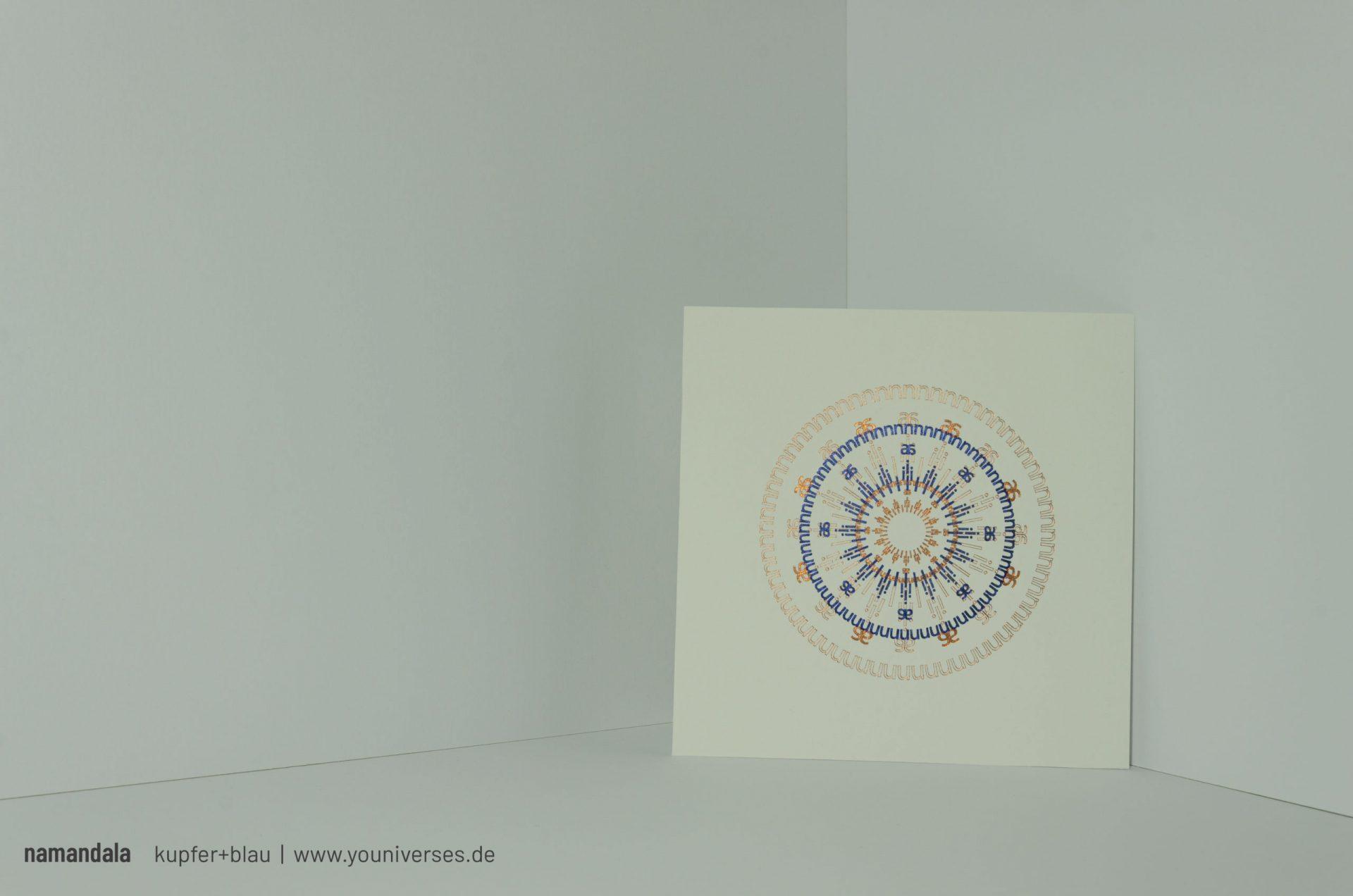namandala lian // kupfer // blau // Papier: aqua rau. YOUNIVERSES Atelier für achtsames & spirituelles Design, Herdwangen-Schönach, Pfullendorf, Sigmaringen, Überlingen. Womenhood. Weiblichkeit. Female empowerment.